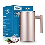 SULIVES Large Stainless Steel French Press Coffee Maker Double Wall Vacuum Insulated Stainless Steel- 34 floz/ 1000 milliliter (Champagne Gold)