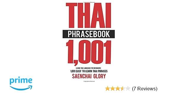 Amazon thai phrasebook learn thai language for beginners 1001 amazon thai phrasebook learn thai language for beginners 1001 easy to learn thai phrases thai language books learn thai language fast fandeluxe Choice Image