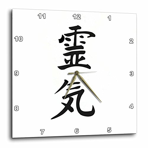 3dRose dpp_154525_1 Japanese Kanji Symbol for Reiki Spiritual Energy Healing Method Black and White Traditional Text Wall Clock, 10 by 10-Inch