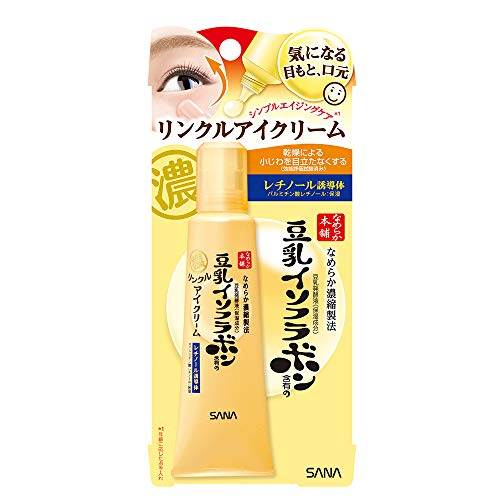 SANA Nameraka Isoflavone Wrinkle Eye Cream (Best Daytime Eye Cream 2019)