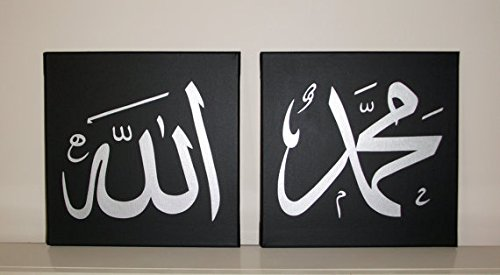 Chic Arabic Calligraphy Islamic Wall Art 2 Piece Black Oil Paintings On Canvas For Home Decor With Frame Ready To Hang