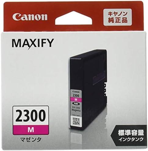 Canon Canon 純正 インクカートリッジ PGI-2300 マゼンダ PGI-2300M