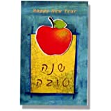 rosh hashana happy new year greeting card jewish holdiay pny988 card with envelope