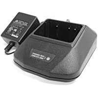 ExpertPower® Desktop Rapid Charger for Icom BP-256 IC-92AD IC-E92D ID-92