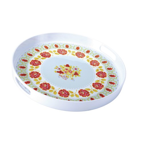 - CR Gibson Dena 14-Inch Serving Tray, Persian Rose