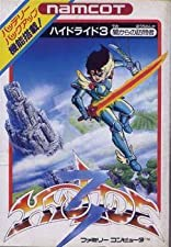 Hydlide 3 (Japanese Import Video Game) [Nintendo Famicom]