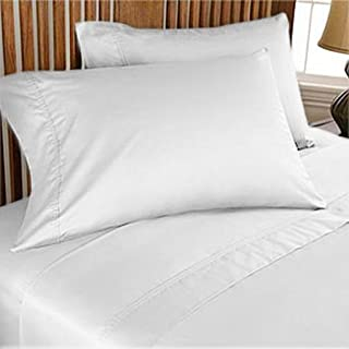 500 TC ULTRA SOFT SILKY 100% EGYPTIAN COTTON 4 PIECE LUXURIOUS SHEET SET SHORT QUEEN WHITE SOLID BY PEARLBEDDING