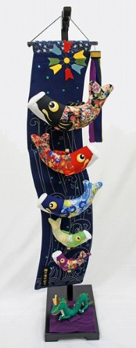 【五月人形】【鯉のぼり】室内飾り 鯉の滝のぼり(大)【初節句】【つるし飾り】 B00J7FY6HM