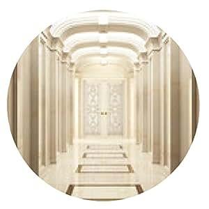 alfombrilla de ratón Hall de entrada con un estilo clásico 4 - ronda - 20cm