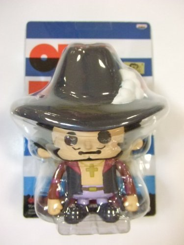Under Piece Soft Vinyl Figure in blister King seven Takeumi appeared Hen 1 Mihawk