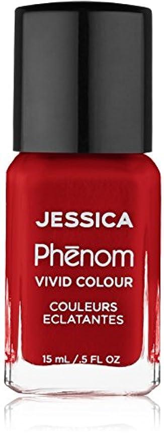印をつける哀可能Jessica Phenom Nail Lacquer - Jessica Red - 15ml / 0.5oz