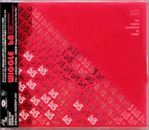 bB The Original Soundtrack (Soundtrack to Japanese Scion xB (Xb Bb)