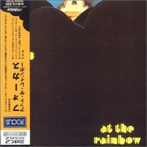 At Rainbow Focus product image