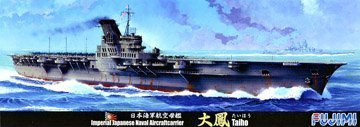 Fujimi 43101 Aircraft Carrier Taiho 1:700 Plastic Kit by Fujimi