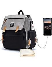 حقيبة ظهر حقيبة حفاظات اطفال الجيل الخامس مع وصلة يو اس بي ومفرش غيار لي كوين