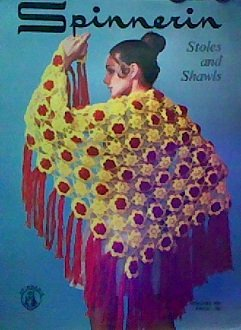 - Stoles and Shawls - Spinnerin (Volume 203)