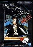 Phantom of the Opera - Tv Mini Series (Import, All Regions)