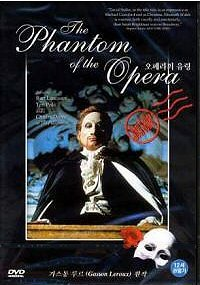 Phantom of the Opera - Tv Mini Series (Import, All Regions) (Best South Korean Tv Series)