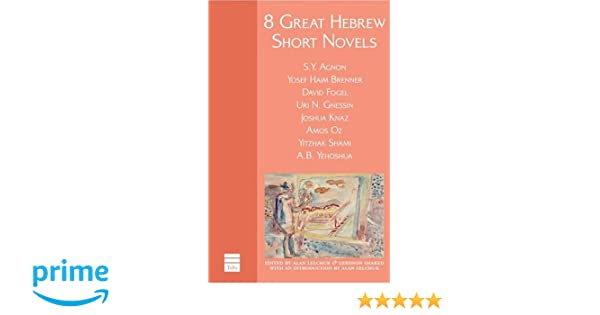 8 Great Hebrew Short Novels