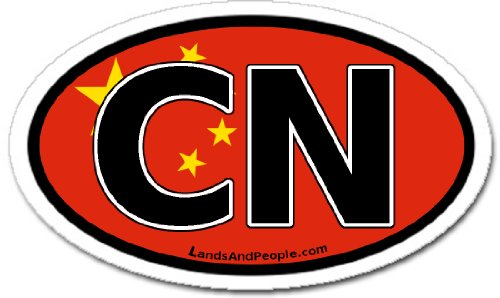 China CN and Chinese Flag Car Bumper Sticker Decal Oval (Best Dumplings In Beijing)