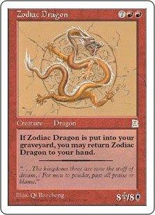 英語版 ポータル三国志 Portal Three Kingdoms PTK 黄道の龍 Zodiac Dragon マジック・ザ・ギャザリング mtg