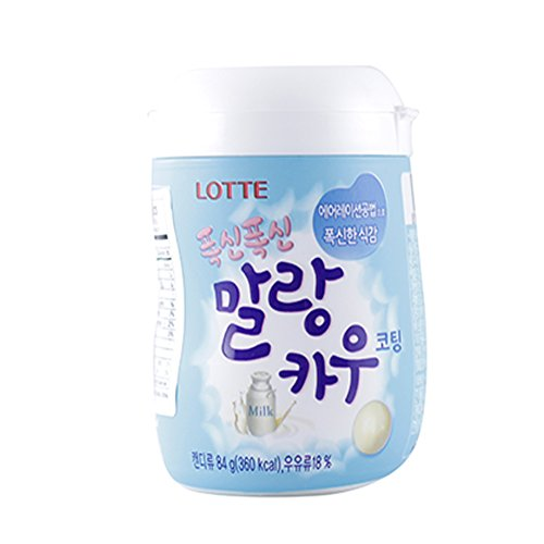 lotte-malang-cow-candy-bottle
