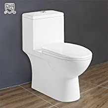 DECORAPORT Siphonic Water Saving Ceramic One-piece Toilet (DK-ZBQ-12220)