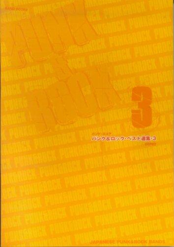Band Score & punk rock best anthology (3) (band score) (2006) ISBN: 4887632649 [Japanese Import] pdf