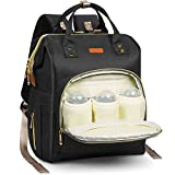 Nappy Bag Backpack, HOMIEE Diaper Bag Multi-Function Waterproof Travel Backpack Mummy Daddy Tote Bag with 3 Insulated Pockets, Stroller Straps and USB Charging Port for Baby Care, Black