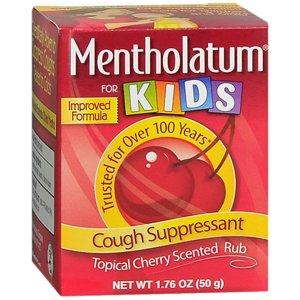 MENTHOLATUM CHEST RUB CHERRY 1.76 OZ by Mentholatum (Cherry Chest Rub)