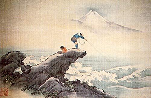 Peel-n-Stick Poster of Katsushika Hokusai - from The Series 36 Views of Mount Fuji Vivid Imagery Poster 24 x 16 Adhesive Sticker Poster Print