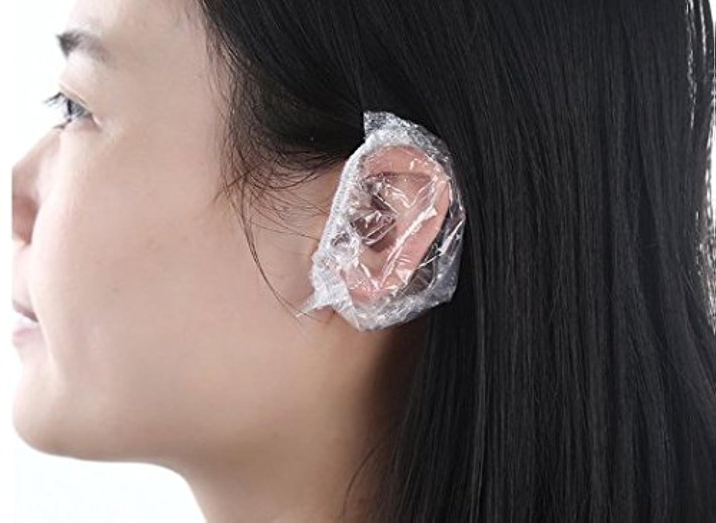 ラブ退化する保存(all lead )毛染め用 シャワーキャップ 髪染め 耳キャップ 耳カバー イヤーキャップ 使い捨て(100枚)