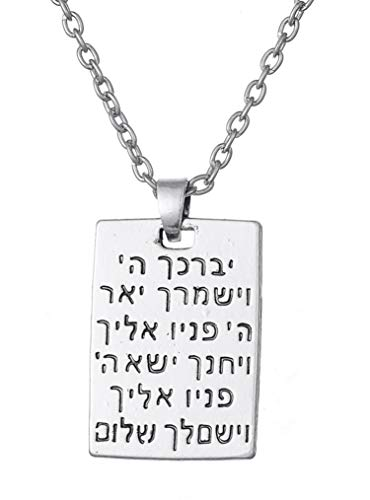 Hebrew Aaronic High Priestly Blessing Necklace Messianic Jewish Yeshua Symbol Dog Tag Pendant Jewelry for Mens Women ()