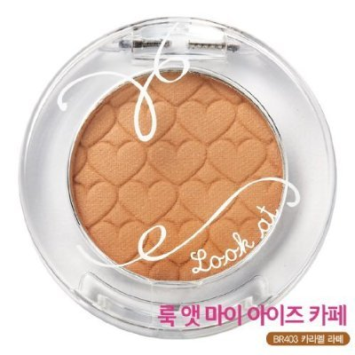 Etude House Look at my eyes Cafe - #BR403 Caramel Latte