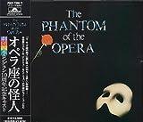 The Phantom Of The Opera (1999 Japanese Cast)