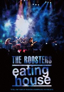 Japan Rooster - Roosters - Eating House [Japan DVD] XBBV-4003