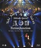 "Yuki Kajiura LIVE vol.#9 ""渋公Special "" [Blu-ray]"