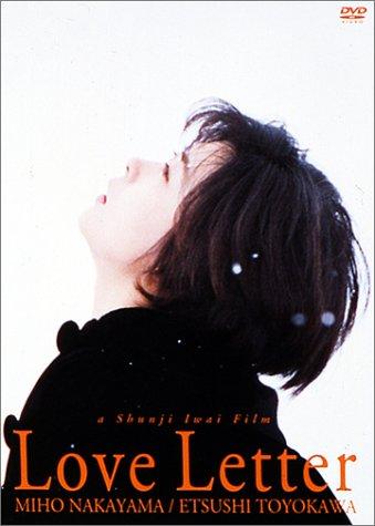 映画Love Letter