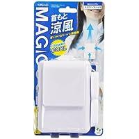 Home & Appliances Daisaku MAGICOOL Mobile fan My Fan Mobile White Model: DOCMFMD1WH