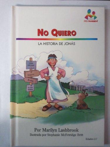 No Quiero (Spanish Edition) PDF