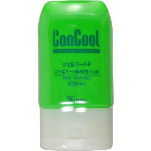 神歯磨き粉(コンクール ジェルコートF)