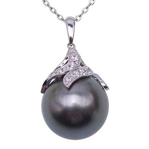 JYX Pearl Necklace 14K White Gold Round 11.5mm Black Tahitian Pearl Pendant Necklace 18