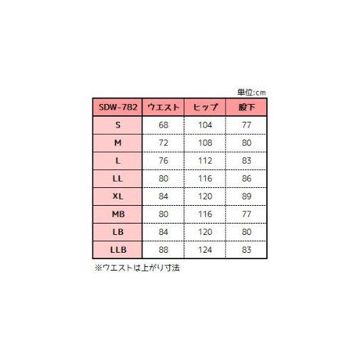 ナンカイ(NANKAI)オールウェザーオーバーパンツSDW-782MBサイズ