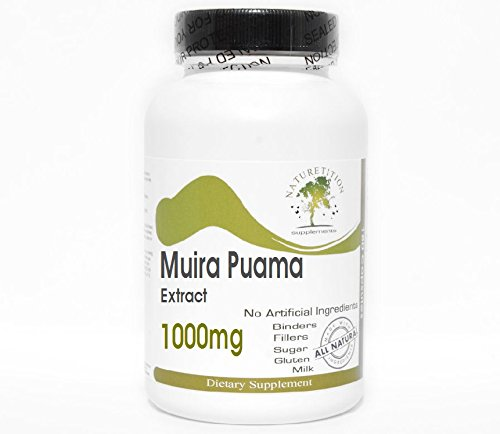 Muira Puama Extract 1000mg ~ 200 Capsules - No Additives ~ Naturetition Supplements