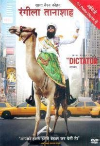 the dictator hd hindi dubbed download