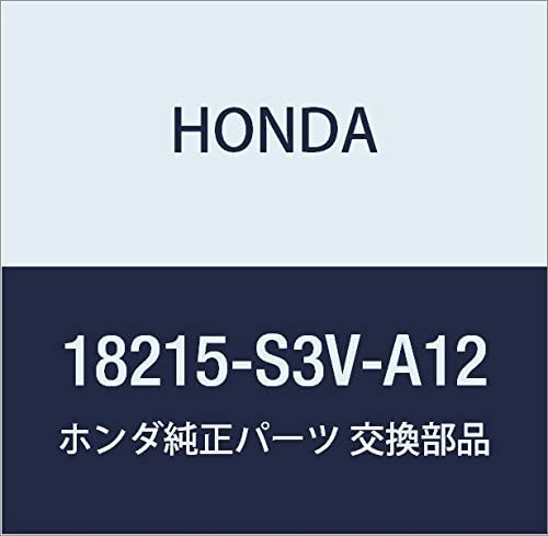 Honda 18215-S3V-A12 Exhaust System Hanger