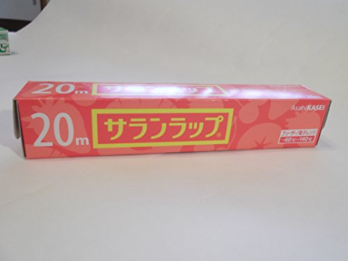 Short Sized Red Box Saran Wrap Clear Plastic Food Storage Cling Film 22 cm X 20 Meters (8.66 inches X 65.6 feet). Made In Japan by Asahi Kasei