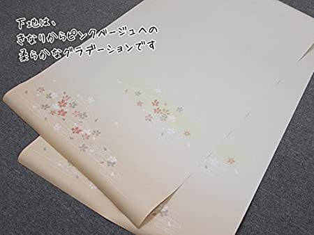 紙 アイロン 襖