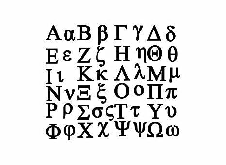 Akacha Sticker Adesivi Adesivo Alfabeto Lettere Greco Grecia Amazon