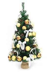 90cm Desktop Christmas Tree Christmas Decoration Christmas Tree Set-gold[zZ]